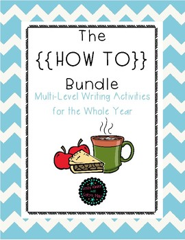 The {{HOW TO}} Bundle