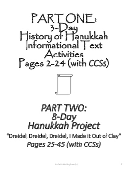 The Hanukkah Master Activity Pack with Common Core Standards Grades 6-12