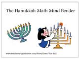 The Hanukkah Problem of the Week