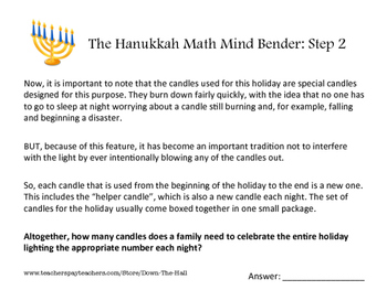 The Hanukkah Problem of the Week