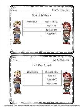 The Hidden Girl/Book Clubs - Common Core & More! Bundle