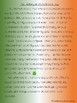 The History of St. Patrick's Day-No Prep