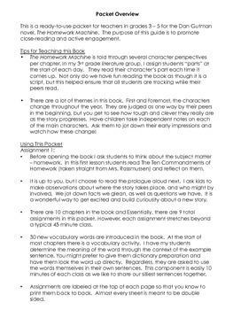 The Homework Machine Reading Guide