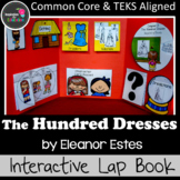 The Hundred Dresses Interactive Novel Study (Notebook or Lap Book)