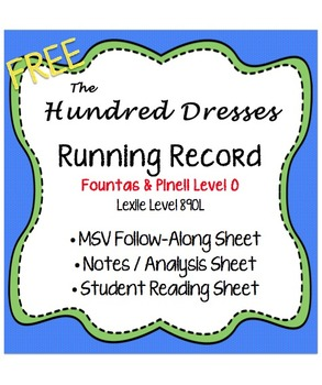 Running Records & Miscue Analysis Level O - The Hundred Dresses