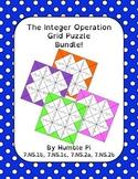 The Integer Operation Grid Puzzle Bundle!- 7.NS.1b,7.NS.1c,7.NS.2a,7.NS.2b