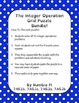 The Integer Operation Grid Puzzle Bundle!- 7.NS.1b,7.NS.1c
