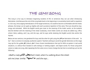 The Ismii Song--Introductions of Self for beginning Beginning Arabic students