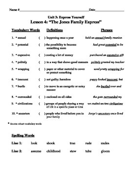 """The Jones Family Express"" Vocabulary List and Test for California Treasures"