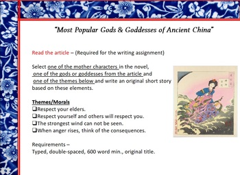 The Joy Luck Club Part Three Study Guide with Non-Fiction Essays