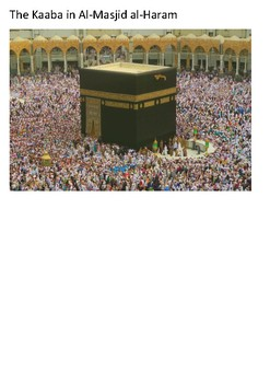 The Kaaba Word Search