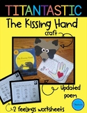 The Kissing Hand Book Extension -- Great for Back to School