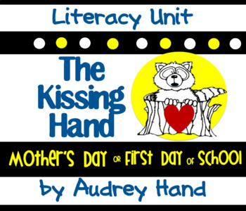 The Kissing Hand Common Core Book Study