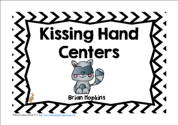 The Kissing Hand Companion Centers