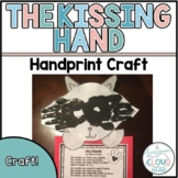 The Kissing Hand {Craftivity}