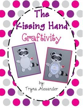 The Kissing Hand Craftivity
