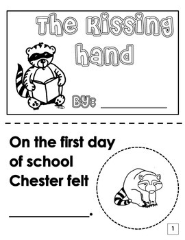 The Kissing Hand Printable Book Activity Making Connections