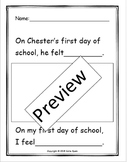 The Kissing Hand Writing Activity-First Day of School