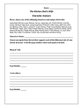 The Kitchen God's Wife - Character Analysis Activity - Amy Tan