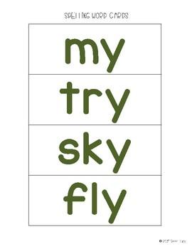 The Kite - 1st Grade Journeys Supplemental Resources