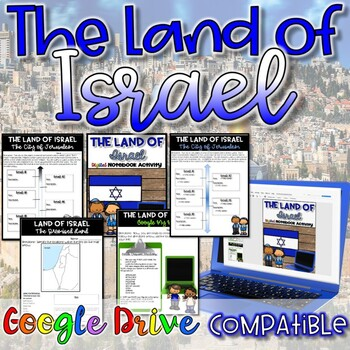The Land of Israel {Digital AND Paper}