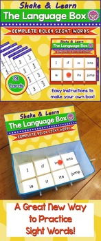 The Language Box - Complete Dolch Sight Words Edition