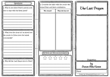 The Last Dragon Comprehension Foldable