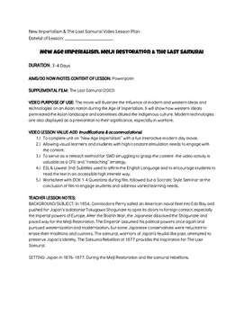 The Last Samurai Video Worksheet & Lesson Plan (with SPED & ESL modifications)