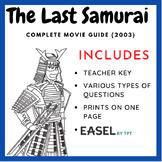 The Last Samurai (2003) - Complete Movie Guide