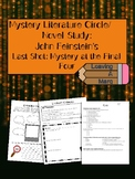 The Last Shot: Mystery at the Final Four -  Literature Cir