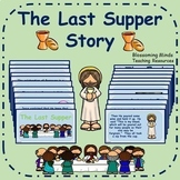 The Last Supper PowerPoint (Easter)