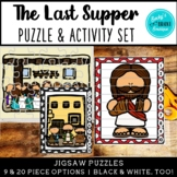 The Last Supper Puzzle and Activity Set