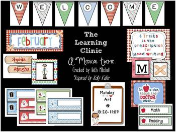 The Learning Clinic~A Classroom Decorating Theme