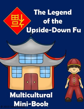 The Legend of the Upside Down Fu: Multicultural Mini-Book