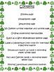 St. Patrick's Day Common Core: The Leprechaun Man