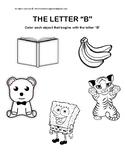 "The Letter ""B"" Sound Worksheet"