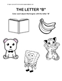 "The Letter ""B"" Sound Worksheet"