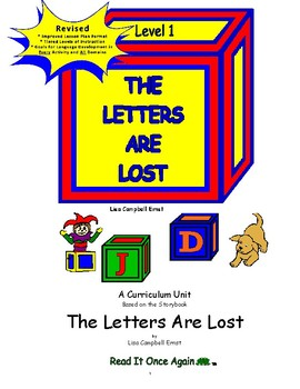 The Letters Are Lost Level 1 Digital Version