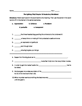 The Lightening Thief Chapter 18 vocabulary worksheet