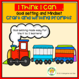Growth mindset. The Little Engine that Could Craft and Wri