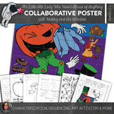 *The Little Old Lady Who Wasn't Afraid of Anything Collaborative Poster Plus