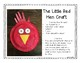 The Little Red Hen: A Primary Mentor Sentence Unit