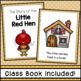 The Little Red Hen Emergent Reader FREEBIE