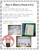 The Little Red Hen Story Boards