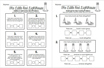 The Little Red Lighthouse Math Pack (Black & White Worksheets)