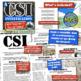 Lost Colony of Roanoke: American History Social Studies CSI Investigation!
