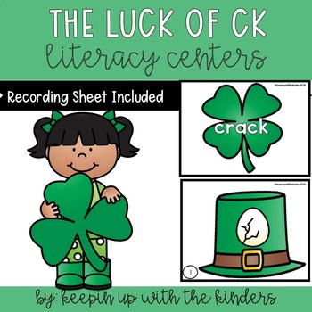 The Luck of Ck Literacy Center with Recording Sheet