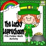 St. Patrick's Day The Lucky Leprechaun File Folder Activity