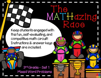 The MATHazing Race 3rd Grade SET 1 Word Problems