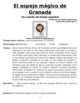 The Magic Mirror of Granada / El espejo mágico de Granada